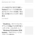 Pocket:ver.7でUIが大きく変更! - 2