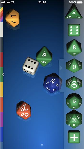 サイコロが振れるアプリ「Pip」- 2