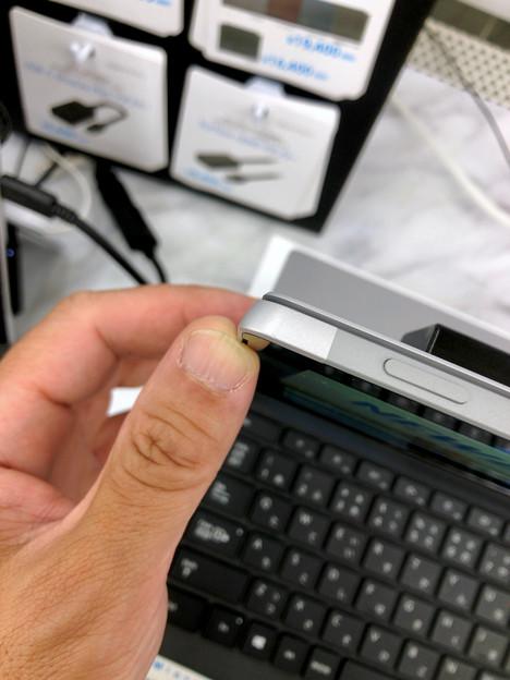 Surface Pro 6 No - 2:本体のフチが少し丸っぽくなった?