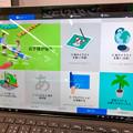 Photos: Surface Pro 6 No - 3:機能紹介アプリが良い感じ♪