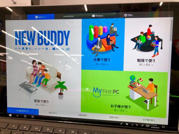 Surface Pro 6 No - 6:機能紹介アプリが良い感じ♪