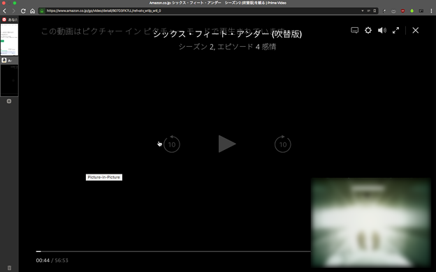 Chrome拡張「Picture-in-Picture」:Amazonプライムビデオの動画もPinP可能! - 1