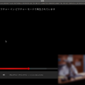 Chrome拡張「Picture-in-Picture」:Netflixの動画もPinP可能! - 2