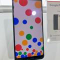 Pixel 3 No - 1