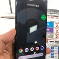 Photos: Pixel 3 XL No - 2