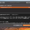 写真: macOS Mojave:システム環境設定「ソフトウェアアップデート」からOSをアップデート! - 3(アップデートの詳細)