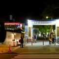 名古屋まつり 2018:夜の久屋大通公園会場 No - 17