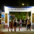 名古屋まつり 2018:夜の久屋大通公園会場 No - 18