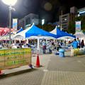 名古屋まつり 2018:夜の久屋大通公園会場 No - 25