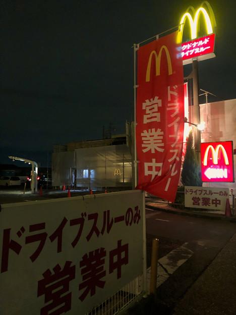 春日井市民病院前のマクドナルド、改装中でドライブスルーのみに? - 1