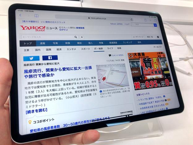 新型iPad Pro 11インチ - 5:Safariでニュース閲覧