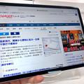 Photos: 新型iPad Pro 11インチ - 5:Safariでニュース閲覧