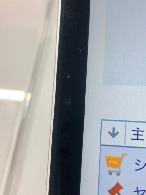 新型iPad Pro 11インチ - 8:前面カメラ