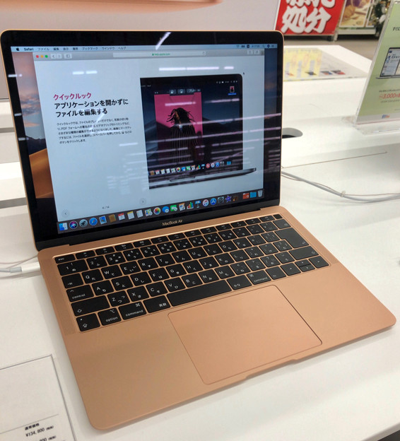 新型Macbook Air(2018 Ratina) - 4