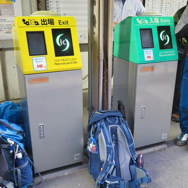 定光寺駅の交通ICカード用の機械