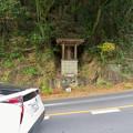 写真: 愛知県道205号沿いにある「慈道観音」 - 1