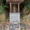 写真: 愛知県道205号沿いにある「慈道観音」 - 2