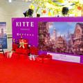 ディズニー映画『くるみ割り人形秘密の王国』とタイアップしたJPタワー名古屋のクリスマスデコレーション - 10