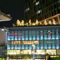 ミッドランドスクエアから見た大名古屋ビルヂング「スカイガーデン」のクリスマス・イルミネーション - 1