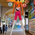 Photos: ナナちゃん人形:競輪・競艇・競馬のPR仕様 - 3