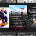Opera 57:スピードダイヤルのニュース機能に、Netflixのお薦め作品! - 5(マウスオーバー時、一部作品は詳細表示)