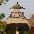 秋のノリタケの森 - 21:お城…のアート作品?