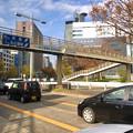 写真: 名駅通:下広井町交差点の「名古屋矯正歯科診療所下広井」歩道橋 - 1