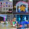 Photos: 一宮駅周辺のクリスマスイルミネーション 2018 No - 24