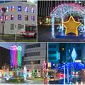 Photos: 一宮駅周辺のクリスマスイルミネーション 2018 No - 25