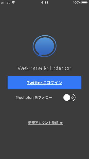 Echofon 12.0:ログイン画面
