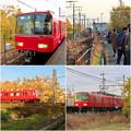 Photos: 名鉄尾西線 山崎駅周辺の黄葉 - 4