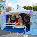 Photos: 名古屋クリスマスマーケット 2018 No - 1:入り口付近に大きなシロクマ!?