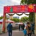 名古屋クリスマスマーケット 2018 No - 1