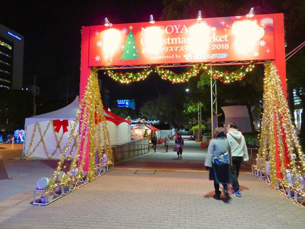 夜の名古屋クリスマスマーケット 2018 No - 1
