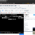 Photos: Chrome拡張「Picture-in-Picture Extension (by Google)」でニコ動もPinP可能!