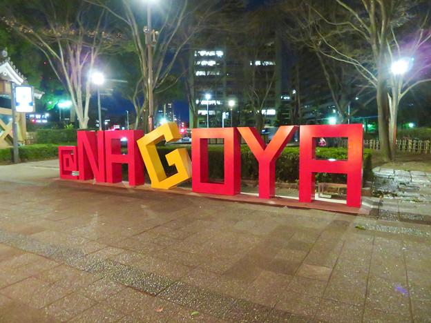 金シャチ横丁「宗春ゾーン」前の「NAGOYA」のオブジェ