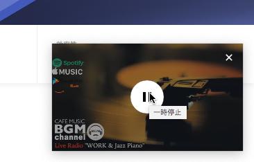 Vivaldi 2.2.1388.29:WEBパネルのYouTubeをPinP - 2