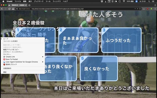 Vivaldi 2.3.1401.7:ニコニコ生放送でもPiP可能! - 2(デスクトップで最大表示端右クリックで可能)