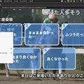 Photos: Vivaldi 2.3.1401.7:ニコニコ生放送でもPiP可能! - 2(デスクトップで最大表示端右クリックで可能)