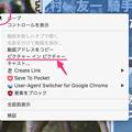Vivaldi 2.3.1401.7:ニコニコ生放送でもPiP可能! - 6(デスクトップで最大表示端右クリックで可能)