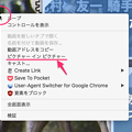 Photos: Vivaldi 2.3.1401.7:ニコニコ生放送でもPiP可能! - 6(デスクトップで最大表示端右クリックで可能)