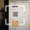Opera Mini 8.0.0 No - 51:QRコードでページを開く