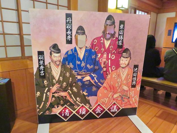清洲城に置いてあった清須会議の顔出し看板
