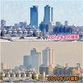 清洲城天守閣から見た景色:2012年と2019年の名駅周辺比較 - 8