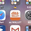 Photos: au Walletアプリ - 1:ホーム画面アイコン