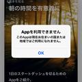Photos: iOS版Opera Miniは開発終了?それともAppleからバンされた?? - 3:公式HPからアクセスしようとすると「利用できない」と言う表示!