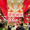 大須商店街 2019年正月の幟り - 4