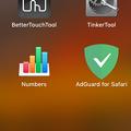アンインストールしたはずの「AdGuard for Safari」が突然Launchpadに復活!?