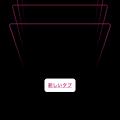 Opera Touch 1.3.1:プライベートモードも追加! - 5