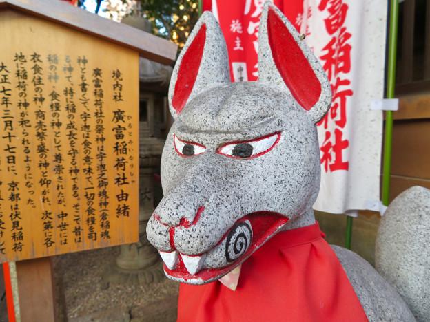 日置神社 - 12:ちょっとサンマさんに似てた狐の像
